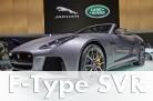 Weltpremiere Jaguar F-Type SVR auf dem Genfer Autosalon 2016. Foto: http://die-autotester.com