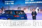 Dr. Herbert Diess präsentiert den neuen Volkswagen T-Prime Concept GTE. Foto: VW / http://die-autotester.com
