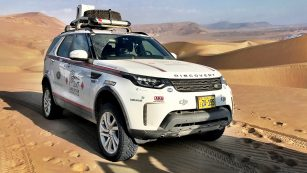 Land Rover Experience 2017. Mit dem Discovery durch Peru. Foto: Land Rover / http://die-autotester.com